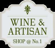 Wine Shop OPSL